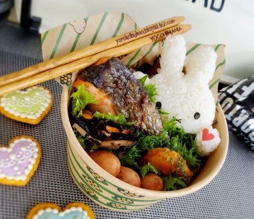 ぷっくりミッフィー弁当♪ミッフィーも秋鮭好き~^^♪