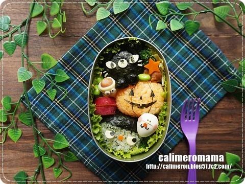 ハロウィンのお弁当
