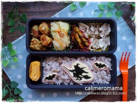 【息子のオベントウ】 魔女シルエットのお弁当