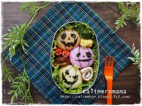 ハロウィン☆ジャックオランタンのお弁当