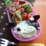 ウシさんのお弁当 – 丑年のお正月には、ぜひこのお弁当を!!